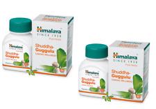 2 x Himalaya SHUDDHA GUGGULU 60 Tablets Each | Free Shipping Safe Ayurvedic