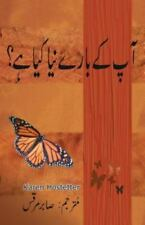 What's New about You? in Urdu (Paperback or Softback)