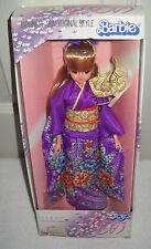 #9374 NRFB Takara Japan Kimono Barbie Foreign Issue Doll