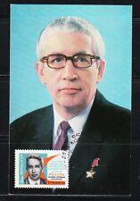 Soviet Russia 1974 Maxi Card astronaut Konstantin Feoktistov