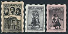 Russia 2018-2020 blocks/4,MNH. Academy of Arts,200,1957.Artists,Monuments.