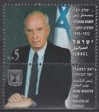 Israël postfris 1995 MNH 1349 - Yitzhak Rabin