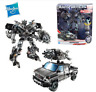 HASBRO TRANSFORMERS DOTM IRONHIDE AUTOBOT MECHTECH ROBOT CAR ACTION FIGURES TOY