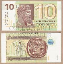Greece 10 Euro Drachma 2015 UNC SPECIMEN Test Note Hologram Banknote - God ZEUS