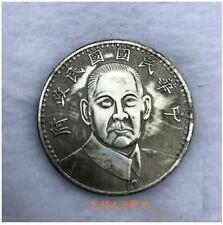 China Old Coin 5 Yuan Sun Yat Sen 孫中山 伍圓 十六年造 送圓盒 (OFFER)