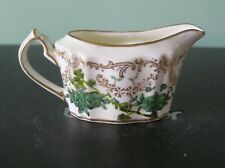 """AN ATTRACTIVE ANTIQUE WEDGWOOD MINIATURE SAUCE BOAT: 3"""" LONG: VG CONDITION"""