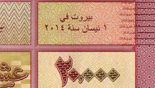 2014 Lebanese 20000 Livres UNC  Lebanon Liban