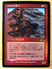 FOIL Avalanche Riders Japanese Urza's Legacy mtg SP-
