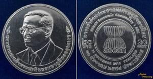 2015 THAILAND 20 BAHT Y#NEW AEC ASEAN ECONOMIC COMMUNITY COIN UNC SCARCE #66
