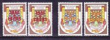 Guinea B17-18 1961 World Refugee Year Surcharged Set + Orange Overprinted Set VF