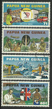 PAPUA NEW GUINEA 1980 ADMISSION TO U.P.U 4v USED