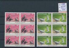 LM83791 Mauritania 1988 birds animals fine lot MNH cv 48 EUR