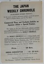 1914 Japon Japonais Tourist Annonce Hebdomadaire Chronicle News & Articles