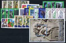 Vatikan Jahrgang 1995 in einwandfreier postfrischer Erhaltung !!!~