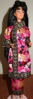 Chinese Barbie Doll 1993 Collectors Edition - Dolls Of The World