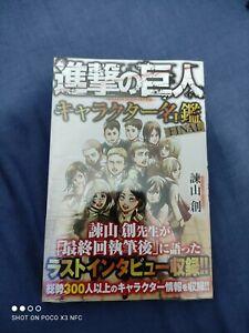 Shingeki no Kyojin Character Book Attack on Titan Final in JAPANESE SEALED