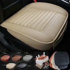 Beige PU Leather Car/Auto Seat Cushion Cover Bamboo Charcoal Breathable Pad Mat