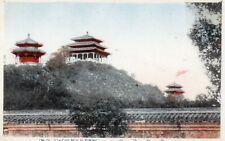 PAVILIONS ON COAL HILL  PEKING  CHINA