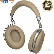 Parrot Zik 2.0 (Mocha) Bluetooth Wireless Headphone PF561033 (ZIK2BROWN) JAPAN