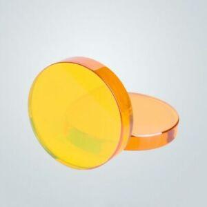 Laser 20mm or 25mm Diameter Focus Lens - 50.8mm or 63.5mm Focal Length
