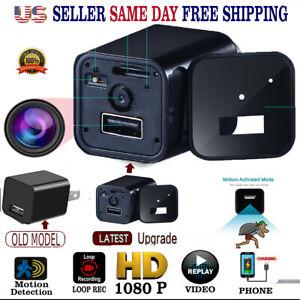 Surveillance Spy Camera Security Hidden Motion Detection DVR  HD Charger
