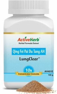 ActiveHerb LungClear Qing Fei Pai Du Tang AH 10x Concentrated Granules 100 g