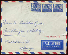 Tunisia 1955 Air Mail Cover #C14536
