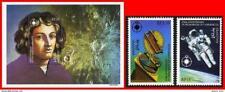 MALDIVES 1993 COPERNICUS + S/S SC#1880-82 MNH CV$9.90 SPACE ASTRONOMY, TELESCOPE