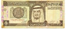 Saudi Arabia 1 Riyal 1984 Currency of Monetary Agency- well circulated