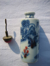 Ancienne Tabatières Chinoises Porcelaine / Chinese snuff bottle