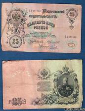Russie - 25 Rubles 1909 Alexander II Qualité TB - - Russia
