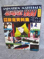 GALAXY EXPRESS 999 Leiji Matsumoto Reiji Movie Art Book w/Poster 1979