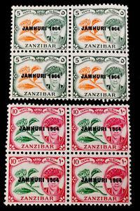 "Zanzibar 1964 x2 block's of 4 MINT 5c &10c stamps ""Jamhuri 1964"" o/p  MNH"