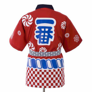 Japanese Happi Sushi Chef Jacket Coat Serving Short Kimono Unisex Hotel Uniform
