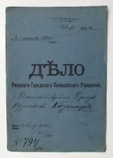 1901 Imperial Russian POLICE department Criminal Case Documents Jews Expulsion
