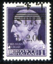 Occupazione Jugoslava - Istria (Pola) 1945 n. 37a ** varietà (m2325)