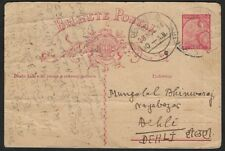 (111cents) Portuguese India 3Rs Postal Card used 1934 to Delhi