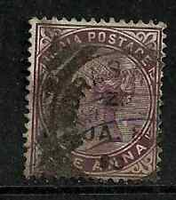 India Sello Usado Reina Victoria - 1882 - 1 edición definitiva Anna