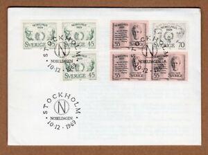 Sweden 1969 nobel prize FDC