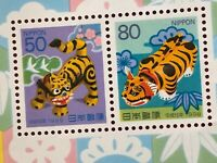 Japanese Stamps 1998 Year of the Tiger 50 & 80 Nippon