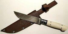 UZBEK NATIONAL KNIFE PCHAK 100% HANDMADE DAMASCUS STEEL BONE HANDLE (2)