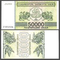 GEORGIA 50000 (50,000) Laris, 1994, P-48a, UNC World Currency