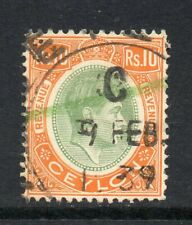 Ceylon 1952 KGVI Postal Fiscal 10R Revenue SG F1 used