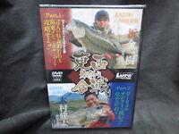 23590) Lure magazine TOUZAI KISHIZURI GASSEN KAZUKI ORIKANE 72min DVD