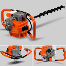 71Cc Gas Powered Post Hole Digger 2 Stroke Auger Borer Fence Shrubs No Bits New