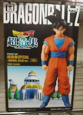 BANPRESTO DRAGON BALL Z DXF SON GOKU SPECIAL ORIGINAL COLOR