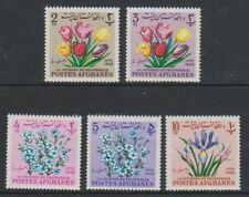 Mint Never Hinged/MNH Single Afghan Stamps