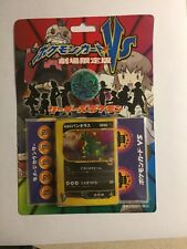 Rocket's Tyranitar VS 1st Edition Half Deck Sealed Japanese Movie Pokemon Cards