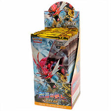 Pokemon Collection XY BREAK point EX Korean Booster Packs 150 Cards Sealed 1 Box