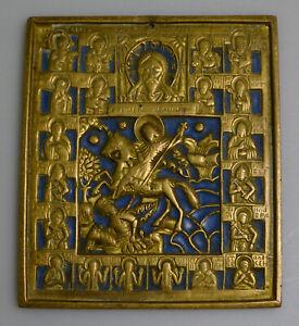 Alt- russische BronzeIkone Hl. Dmitrius von Solonik um  18 Jh. Zentralrussland